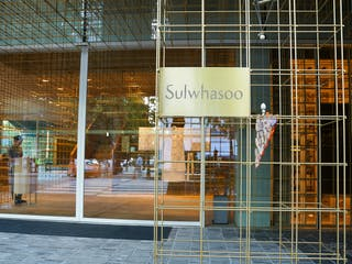 Sulwhasoo flagship store, Seoul South Korea
