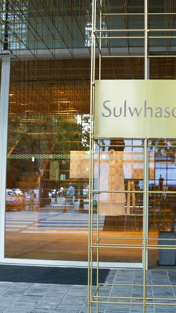 Sulwhasoo flagship store Seoul South Korea entrance