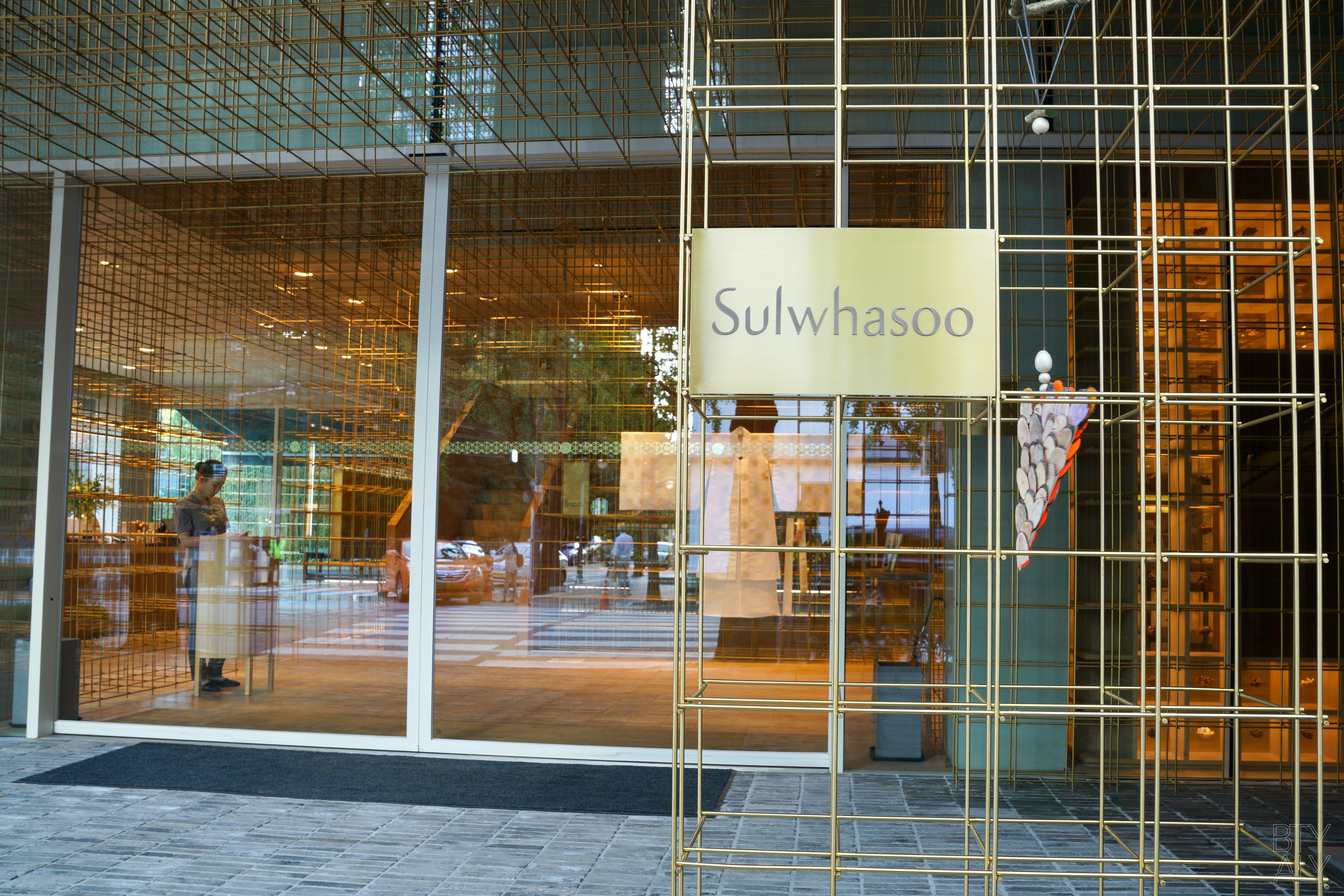 Sulwhasoo flagship store Seoul South Korea entrance