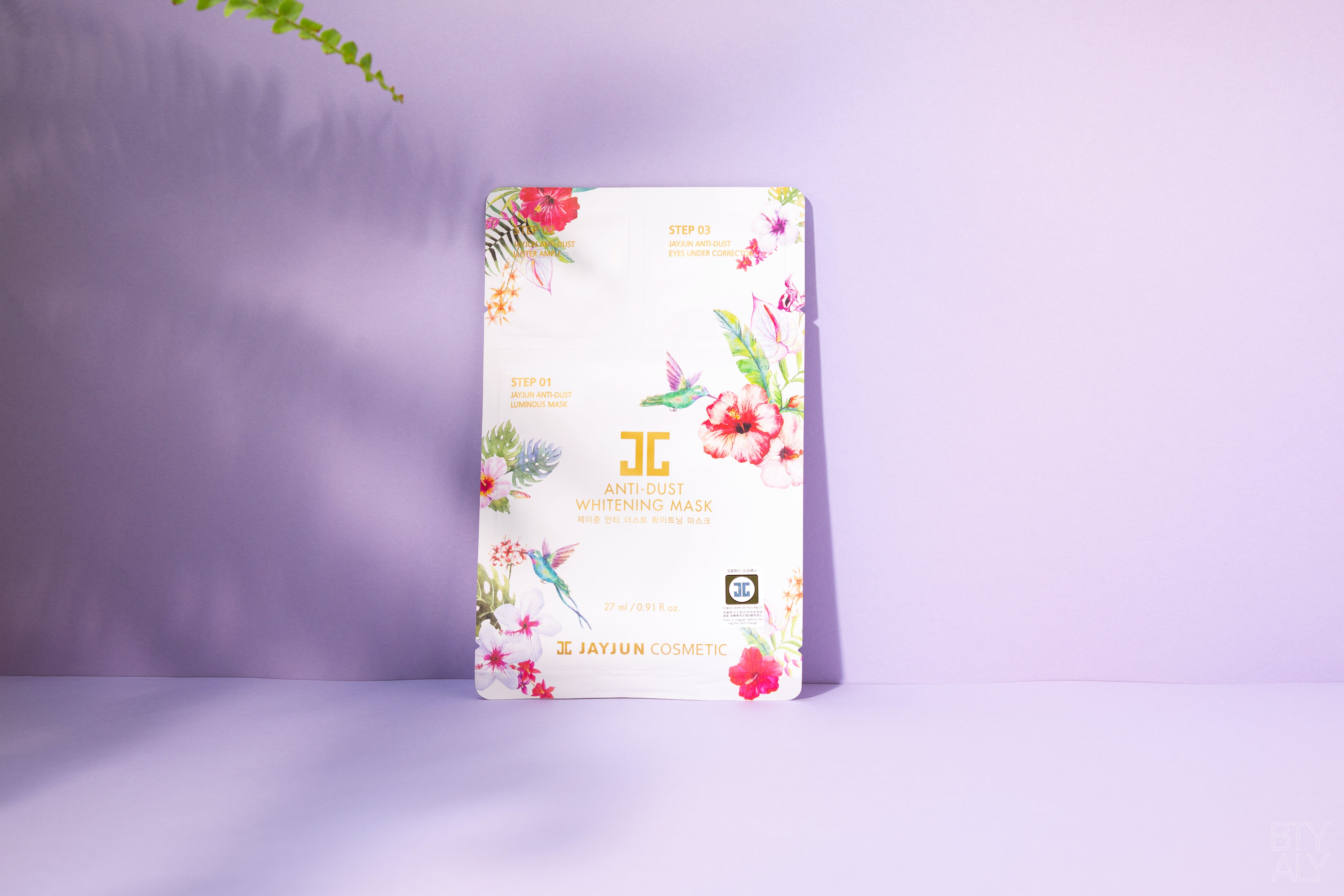Jay Jun Cosmetics Anti Dust Whitening Mask