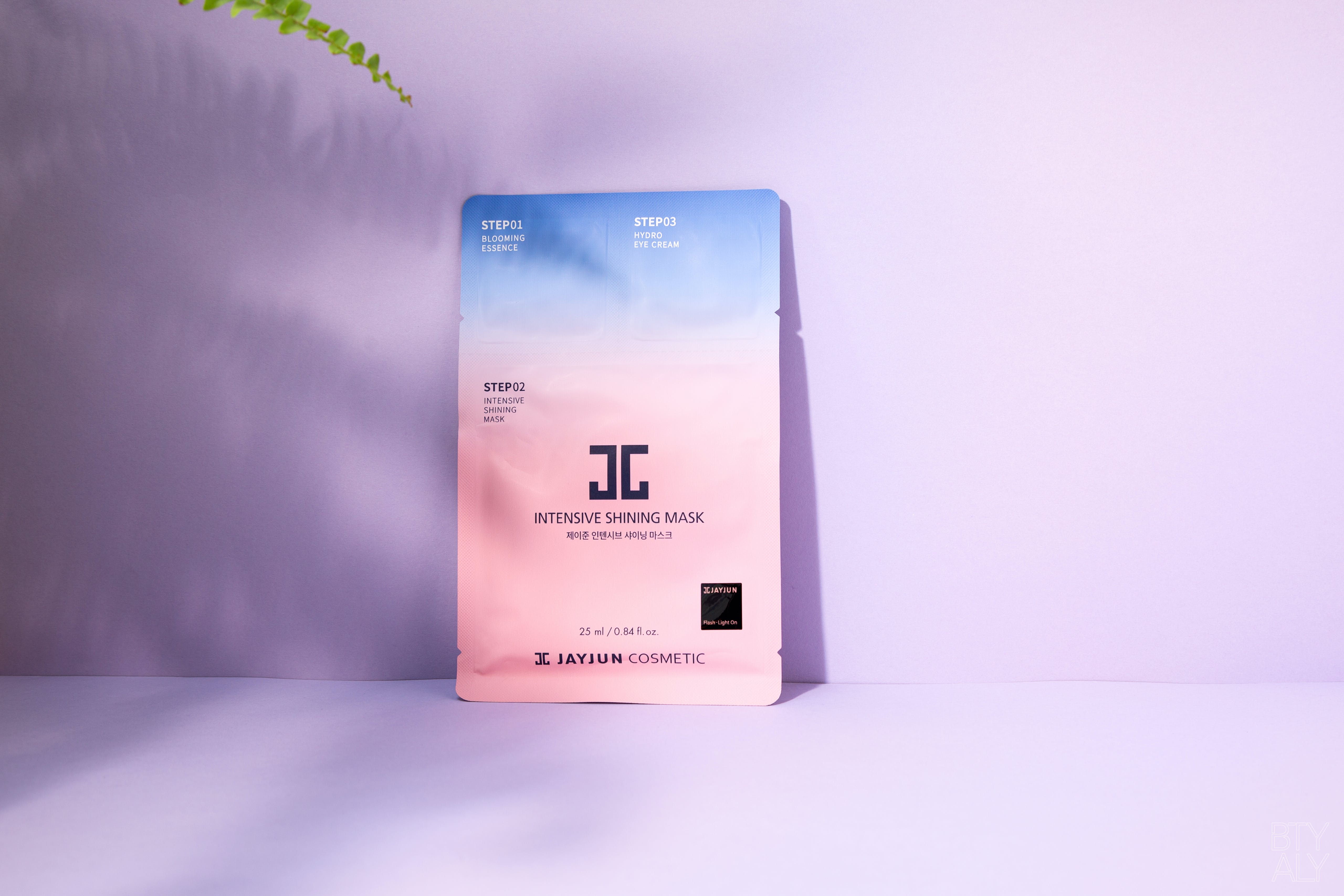 Jay Jun Cosmetics Intensive Shining Mask